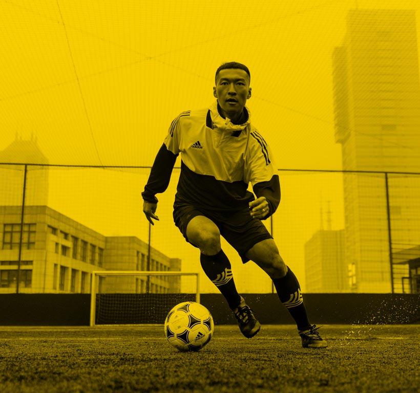 Man Football